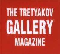 The Tretyakov gallery magazine